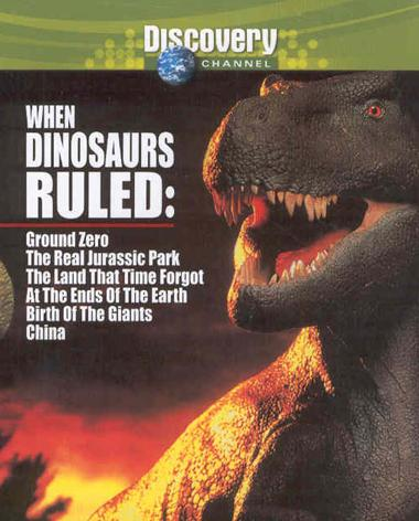 when-dinosaurs-ruled